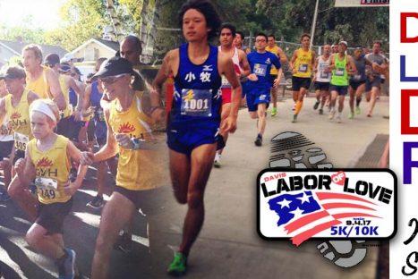 "Davis Labor Day ""Labor of Love"" Run"